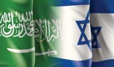 هآرتس: للمرة الأولى منذ قيام إسرائيل السماح للإسرائيليين بالسفر إلى السعودية