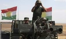 سلطات كردستان العراق: التحالف يسلح لواءين من البيشمركة