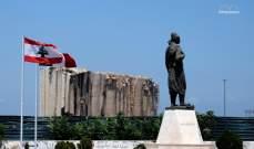 صورة للأب أثناسيوس شهوان تجمع انفجار المرفأ وتمثال المهاجر اللبناني