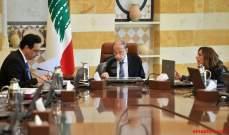 لماذا الاستعانة بخبرات خارجية ولدى لبنان خبراء تستعين بهم الدول؟