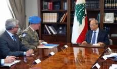 الرئيس عون: محاولات اسرائيل تغيير الوضع في الجنوب تشكل خطراً داهماً على المنطقة