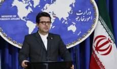 المتحدث باسم الخارجية الإيرانية: العالم يعيش اليوم مرحلة ما بعد الغرب