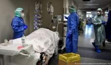 روبرت كوخ: ألمانيا تتجاوز عتبة 3 ملايين إصابة بكورونا