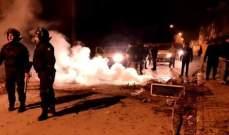 وسائل اعلام تونسية: اشعال اطارات وقطع طرقات في عدة مدن تونسية تنديداً بالأوضاع الاقتصادية