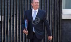 وزير التجارة الدولية البريطاني يصل بيروت اليوم للقاء بعض المسؤولين