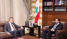 الحريري التقى لازاريني وعرض معه الأوضاع العامة