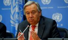 غوتيريس أسف لغياب التضامن الدولي حول لقاحات كورونا:النزعة الوطنية بشأن اللقاحات محكومة بالفشل