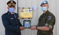 حفل تسلّم هبة مقدمة من السلطات الفنلندية لصالح الجيش اللبناني بمرجعيون