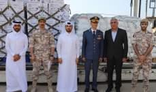 السفارة القطرية: وصول طائرة قطرية محملة بـ70 طنا من المواد الغذائية مقدمة للجيش اللبناني