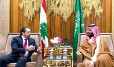 الحريري زار ولي العهد السعودي وعرضا العلاقات الثنائية والأوضاع عموما