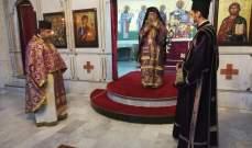 كيرياكوس ترأس قداسا في برسا: الصلاة سبيلنا الوحيد للخلاص من كورونا