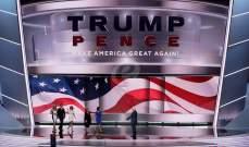 الحزب الجمهوري الأميركي: الديمقراطيون يشعلون لهيب الاحتجاجات