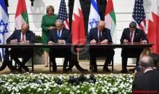 طائرة اسرائيلية توجهت الى البحرين لإقامة علاقات دبلوماسية كاملة