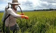 قصة المبيدات الزراعية المسرطنة من ألفها الى يائها...