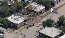 انهيار مبنى و10 اصابات في انفجار غاز طبيعي في ولاية كولورادو