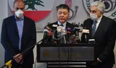 الجمهورية: استغراب للمبالغات التي تحدثت عن وجود مليارات صينية مرصودة لمشاريع في لبنان