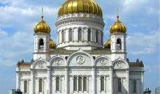 الكنيسة الارثوذكسية: الخوف من استقبال النار المقدسة في موسكو خلال عيد الفصح غير مبرر