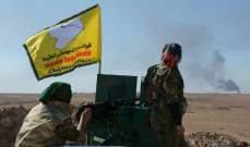 مقتل عدد من عناصر قوات سوريا الديمقراطية بعبوة في الحسكة شمالي سوريا