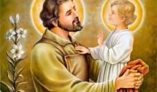 ماذا تعلمنا من القديس يوسف؟
