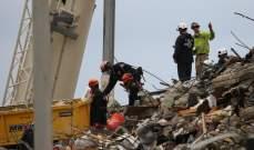 ارتفاع عدد ضحايا انهيار المبنى في فلوريدا الأميركية إلى 90 قتيلا