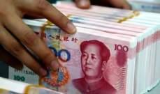 تراجع اليوان الصيني لأدنى مستوياته أمام الدولار الأميركي منذ 11 عاما