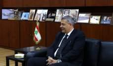 عبود استقبل أمين الجميل وعرض معه شؤونا تتعلق بمدينة بيروت
