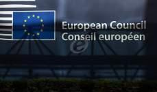 قادة الاتحاد الأوروبي يجتمعون لبحث الإنعاش الاقتصادي بعد أضرار كورونا
