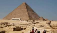 وزارة الآثار المصرية تتعاقد مع شركة لتشغيل منطقة أهرامات الجيزة