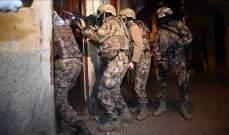 الأمن التركي أوقف 3 أشخاص يشتبه في انتمائهم لداعش خلال عملية بولاية أضنة