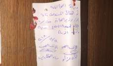 اطلاق نار على مراقبي وزارة الصحة خلال اقفالهم مستوصفا في وادي الزينة