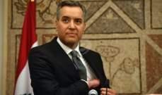 الجمهورية: أديب لن يعتذر ومساعي تشكيل الحكومة ستستمر