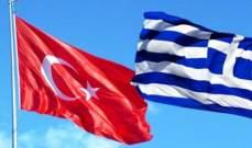 بدء المحادثات التركية اليونانية بشأن أزمة شرق المتوسط