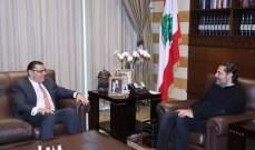 الحريري التقى سفيري تركيا ومصر والهيئة الإدارية الجديدة لاتحاد جمعيات العائلات البيروتية