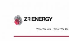 ختم مكاتب شركة zr energie في الذوق بالشمع الأحمر
