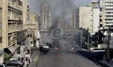 النشرة: إشكال بين القوى الامنية والمتظاهرين في بلدة الغازية
