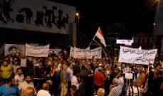 تظاهرات في بغداد ضد الحكومة والبرلمان