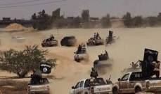 روسيا اليوم: داعش شن هجومه بدير الزور بعد 7 دقائق من الغارات الأميركية