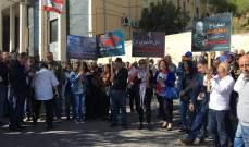 اعتصام لهيئة ممثلي الاسرى والمعتقلين بالسجون الاسرائيلية امام قصر عدل النبطية