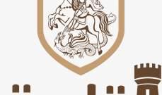 بلدية القليعة: لإعادة النظر بقرار إقفال البلدة لأنه بغير محله
