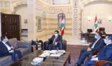 دياب اطلع من كنعان على خلاصة عمل لجنة المال عن مقاربات الخطة المالية