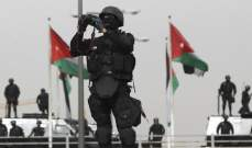أعمال شغب احتجاجا على نتائج الانتخابات البرلمانية في الأردن