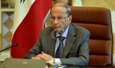 مجلس الوزراء اقر بنود الورقة الإصلاحية ويناقش الآن البند الأخير المتعلق بالكهرباء