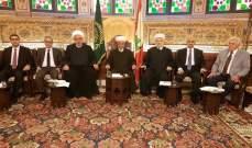 مجلس القضاء الشرعي الأعلى عرض الشؤون القضائية في المحاكم الشرعية