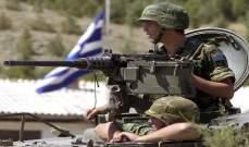 الشرطة اليونانية: ضبط رجلين وإمرأة متهمين بارتكاب أعمال إرهابية