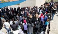 الأمن العام يؤمن العودة الطوعية لنازحين الى سوريا عبر المصنع والعبودية غدا