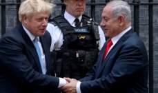 نتانياهو: لإدراج الضفة والقدس والجولان في اتفاقية التجارة مع بريطانيا