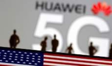 """الممثل التجاري الأميركي: """"هواوي"""" ليست جزءا من الاتفاق بين واشنطن وبكين"""