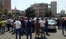 النشرة: قطع الطريق عند دوار ايليا احتجاجا على تردي الاوضاع الاقتصادية