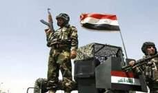 الاستخبارات العراقية: القبض على اثنين من إرهابيي داعش جنوب بغداد