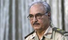 الراية: عدم فرض وقف النار على حفتر يمنحه الفرص لتقويض استقرار ليبيا